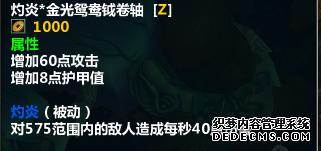 QQ截图20111120145822.png