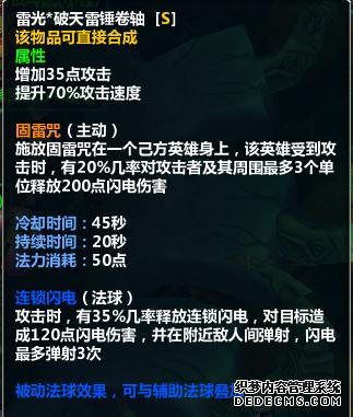 QQ截图20111120145753.png