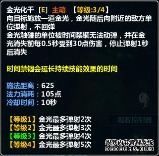 QQ截图20111120145729.png