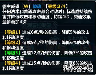 QQ截图20111120145659.png